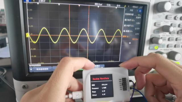 2021暑假一起练-用STM32F072完成便携式信号发生器