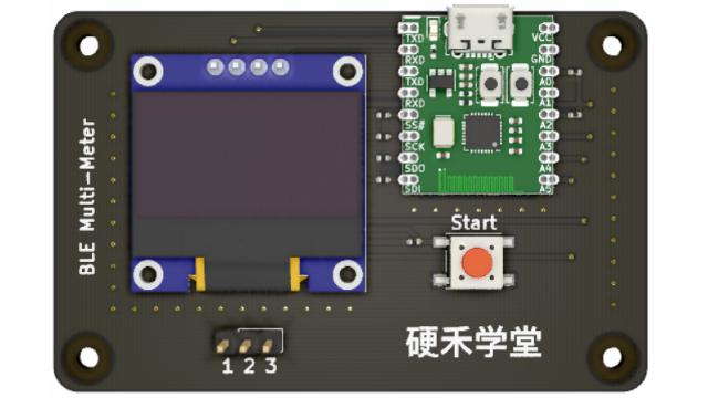 支持BLE的元器件特性测试仪