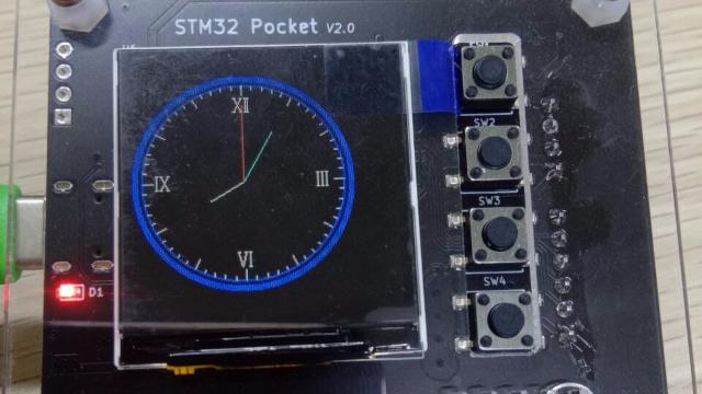 项目五模拟时钟