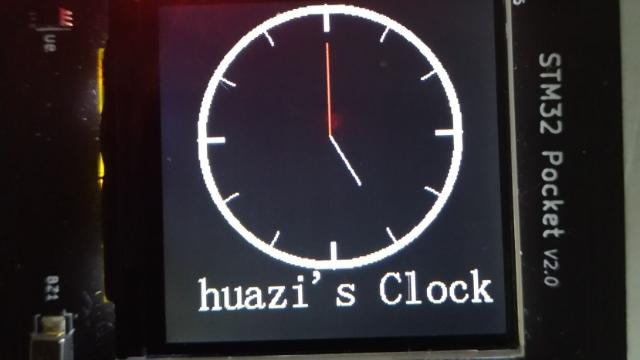 基于STM32F103的模拟时钟
