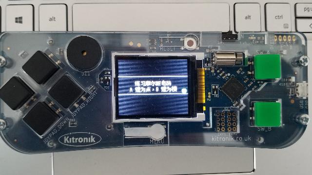 Funpack第十期玩成就送开发板Kitronik ARCADE