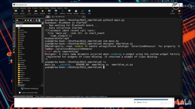 圈圈 - 利用Python实现检测温度,再控制LED灯