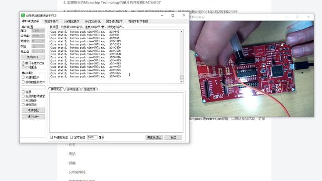 Funpack第七期—DM164137开发板设计的按键控制器